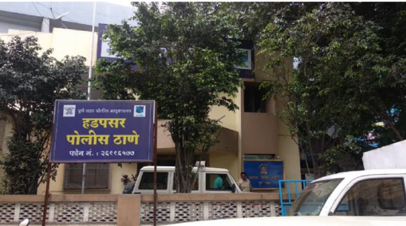 hadapsar-police-station-latest-crime-news