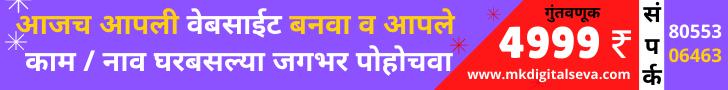 creat a new website 4999 ₹