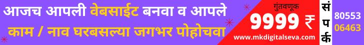 creat a new website 9999 ₹