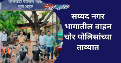 Vehicle thief in Syed Nagar area arrested by police