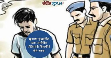 Police arrest absconding accused in murder case